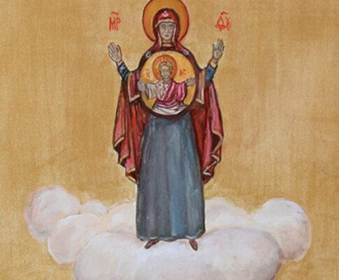 Образ пресвятой Богородицы «Оранта»