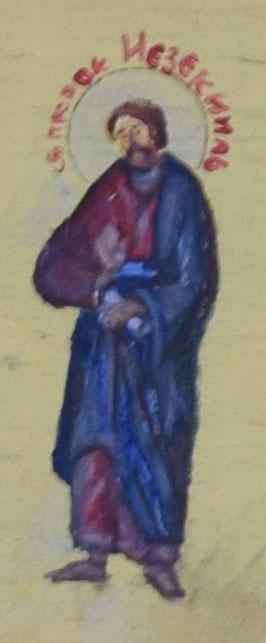 Святой пророк Иезекииль