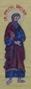 Святой пророк Исаия