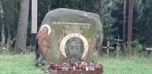 Образ Спаса Нерукотворного в урочище Куропаты