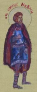 Святой Иисус Навин