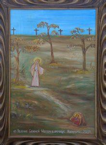 Икона «Явление Божией Матери в урочище Куропаты»